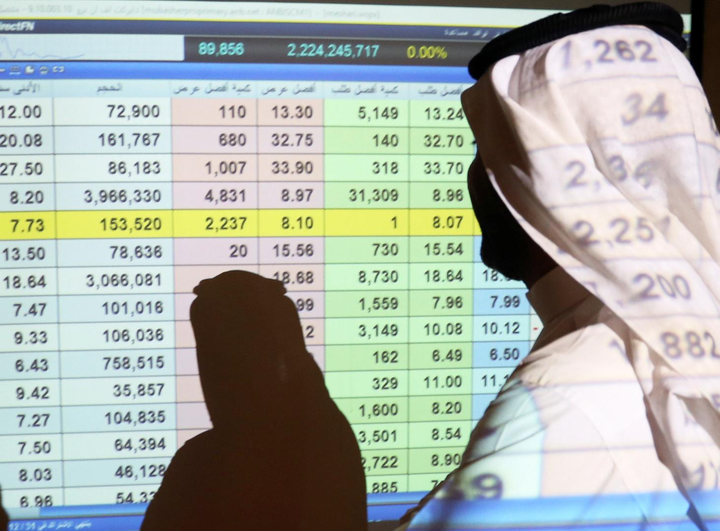 للمرة الأولى.. ودائع البنوك السعودية تتخطى تريليوني ريال