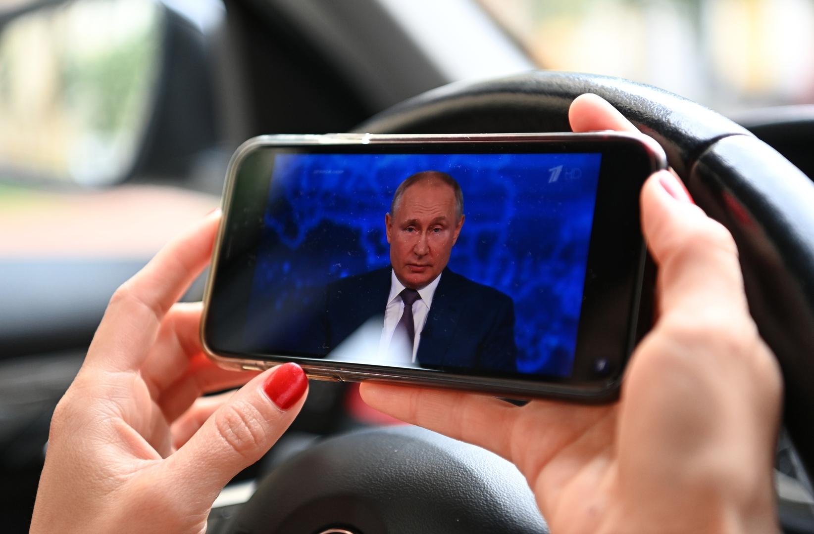 بالتزامن مع كلمة الرئيس.. هجوم سيبراني على أنظمة الاتصال الخاصة بالخط المباشر مع بوتين