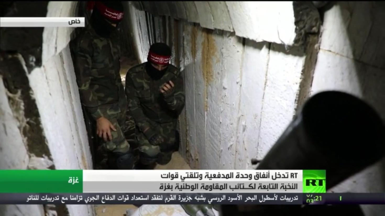 عدسة RT تدخل أنفاقا للجبهة الديمقراطية بغزة