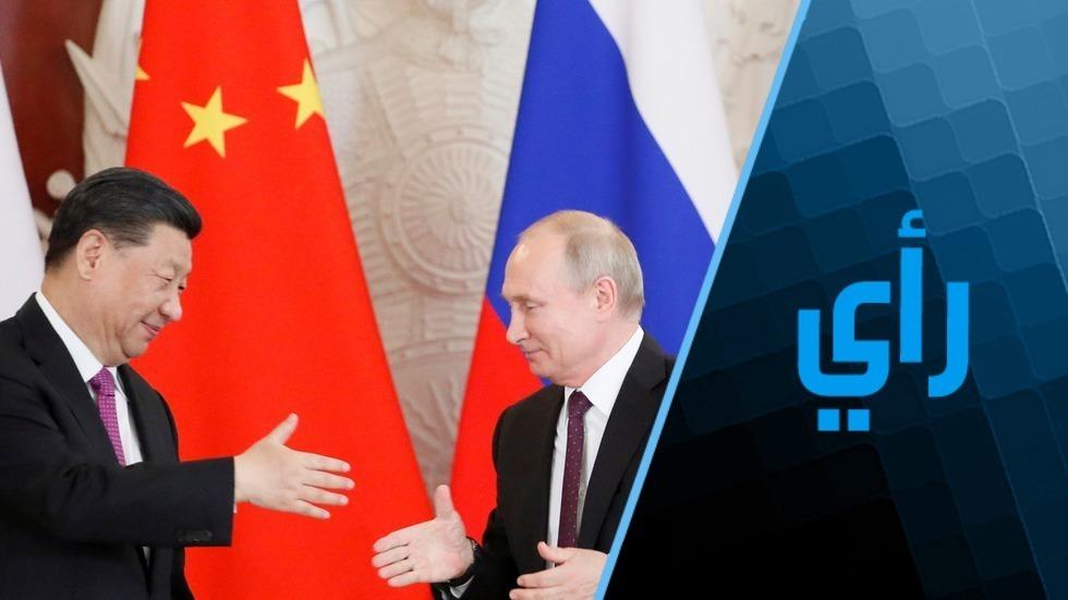 هل تتوجه روسيا شرقاً نحو الصين؟