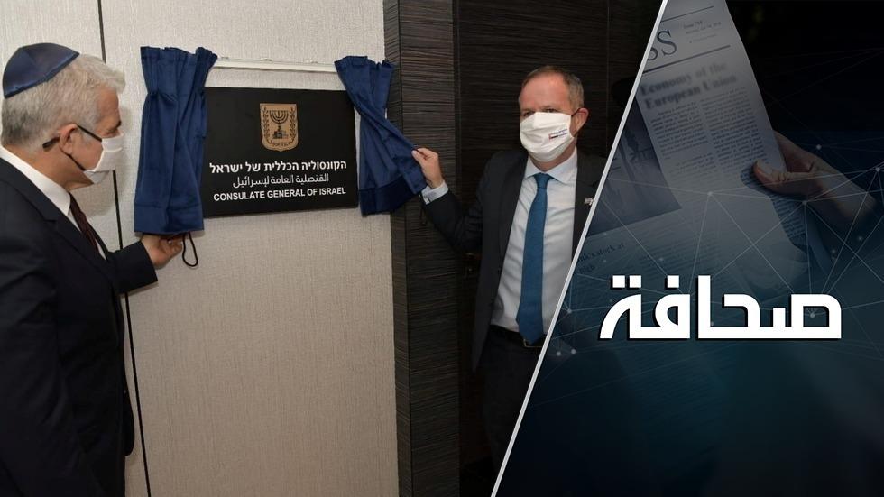 إسرائيل فتحت بيتها في أبوظبي