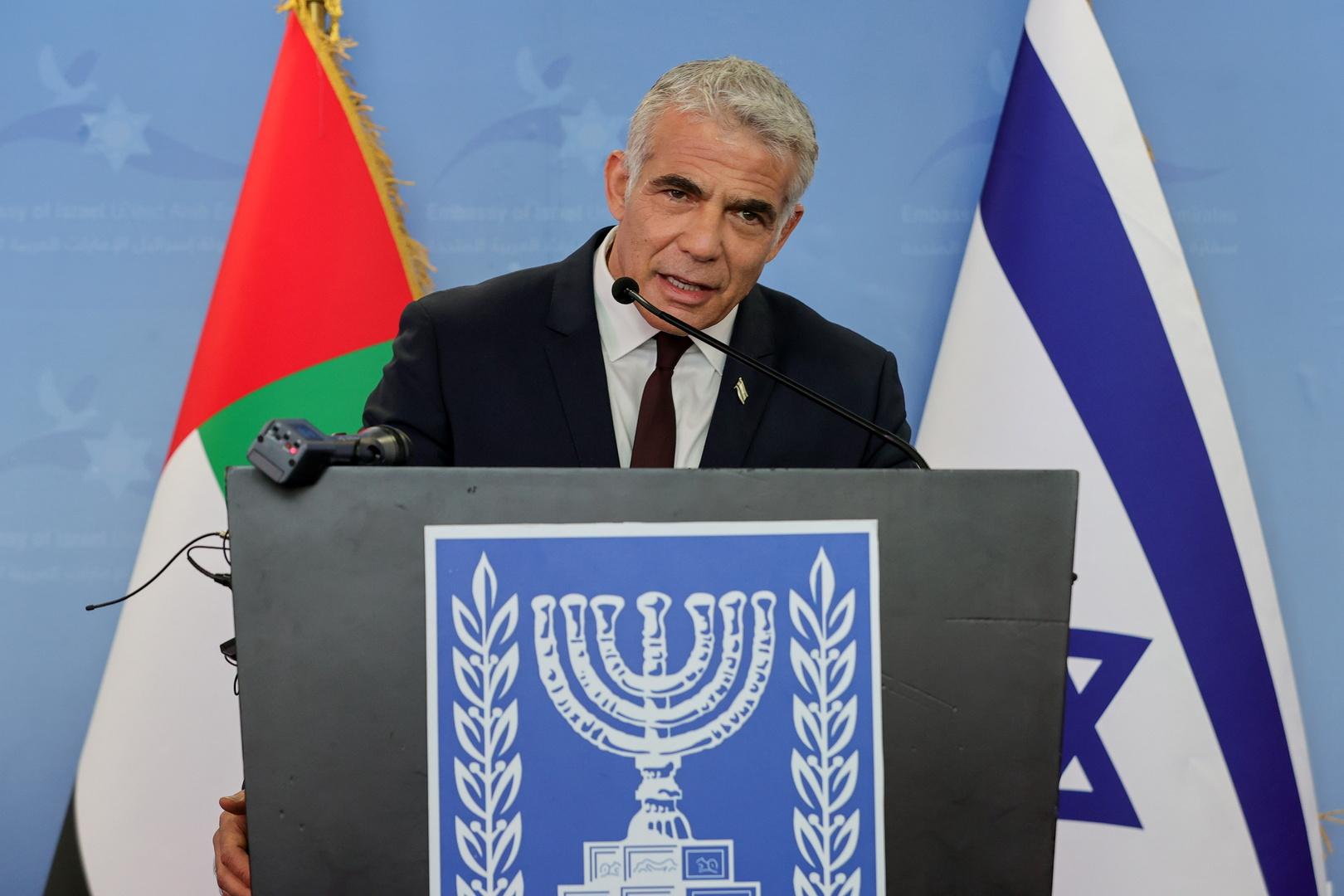 لابيد: التبادل التجاري بين إسرائيل والإمارات بلغ أكثر من 570 مليون يورو