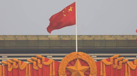 """الصين تدين بيان """"G7"""" وتحثها على الكف عن تشويه سمعة بكين"""