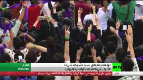 دور الشباب في الانتخابات الرئاسية الإيرانية