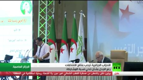 مواقف أحزاب الجزائر من الانتخابات النيابية