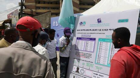 انتخابات إثيوبيا.. غوتيريش يحث السلطات على ضمان حرية عملية التصويت