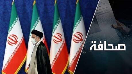 إيران في عهد الرئيس الجديد ستعمّق العلاقات مع روسيا والصين