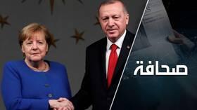 اتفاق الاتحاد الأوروبي وتركيا حول المهاجرين: آخر صفقات ميركل مع أردوغان