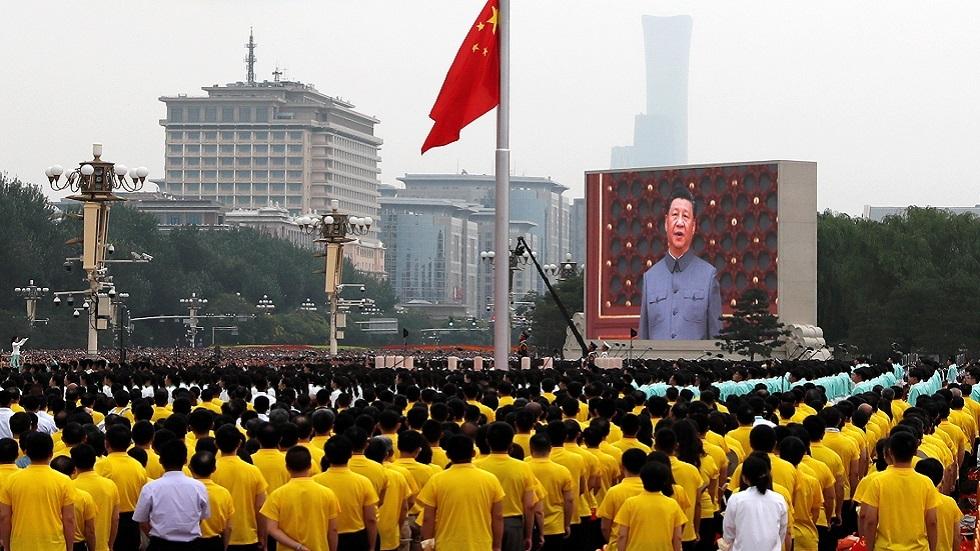 الصين: لن نسمح أبدا بالتنمر علينا أو اضطهادنا
