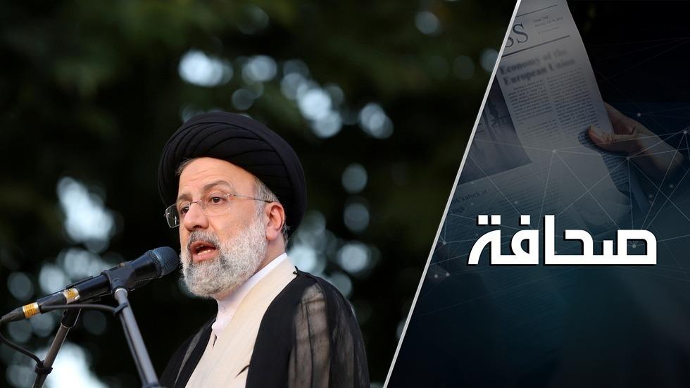يذكّرون رئيس إيران الجديد بالماضي