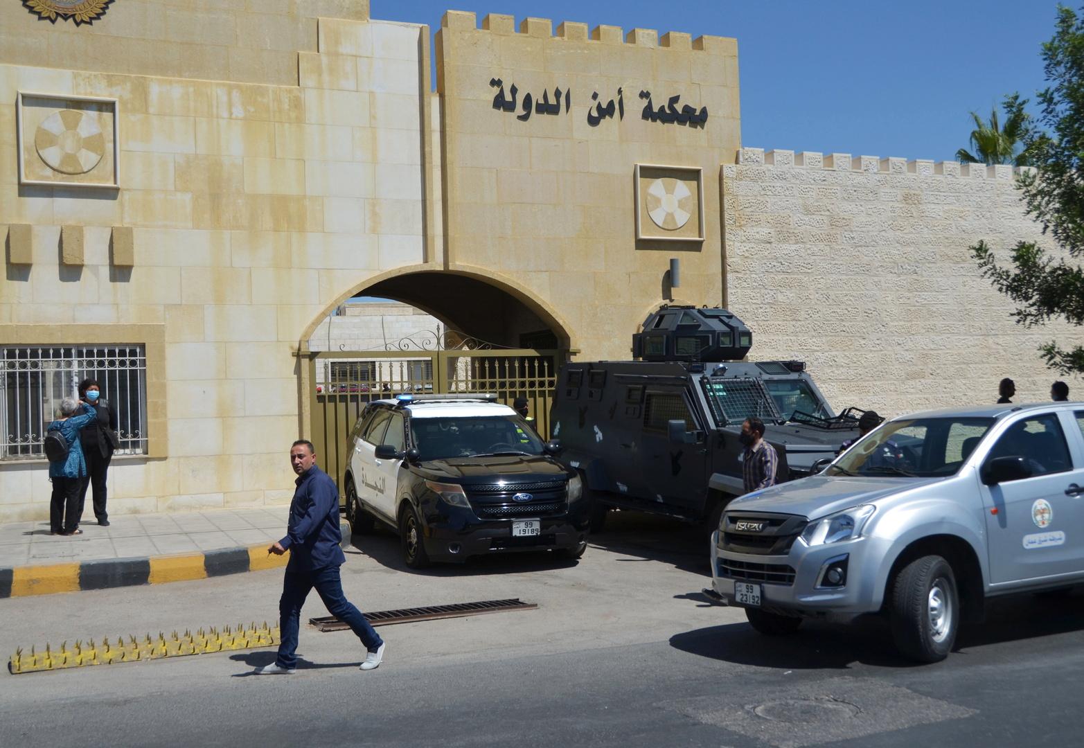 محكمة أمن الدولة، عمان، 21 يونيو 2021