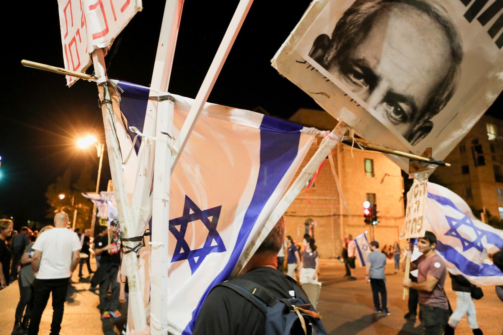 تقرير: عملاء إيرانيون اخترقوا مجموعات الاحتجاج ضد نتنياهو