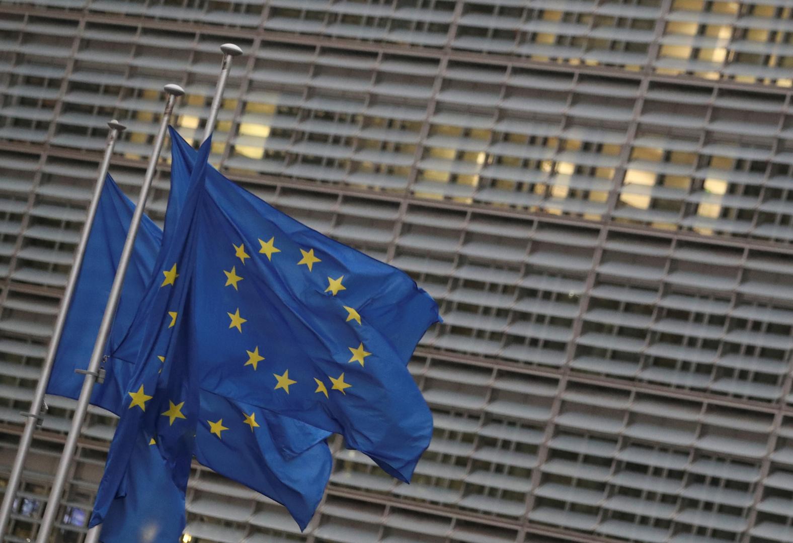 وكالة: مخاوف مع تولي سلوفينيا الرئاسة الدورية للاتحاد الأوروبي