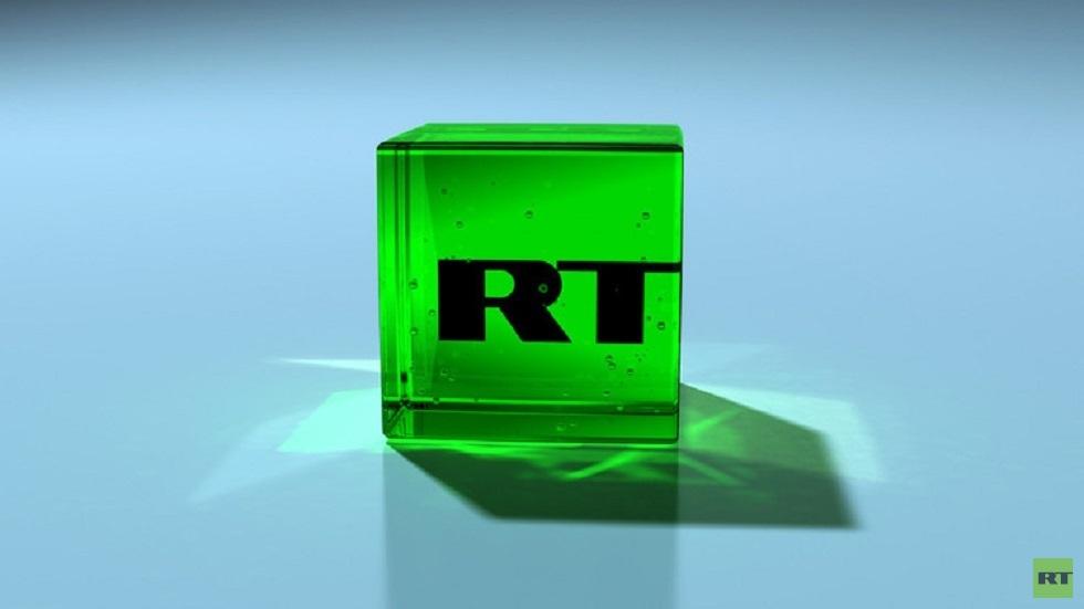 الخارجية الروسية: قناة RT في ألمانيا تتعرض لحرب إعلامية حقيقية