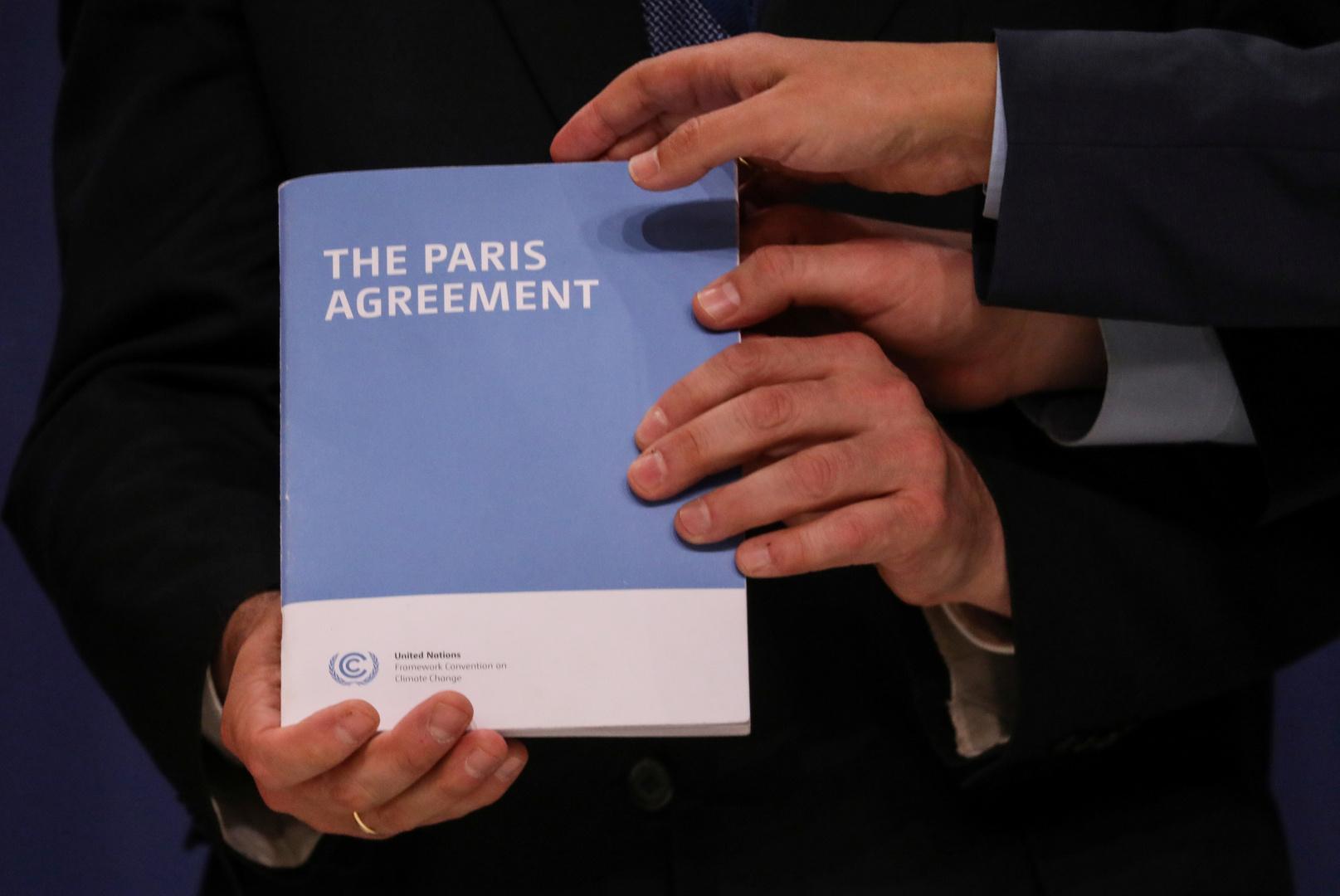 البنك الأوروبي لإعادة الإعمار والتنمية يوائم أنشطته مع اتفاقية باريس للمناخ
