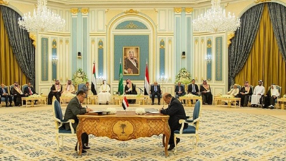 توقيع اتفاق الرياض بين الحكومة اليمنية والمجلس الانتقالي الجنوبي في اليمن - أرشيف