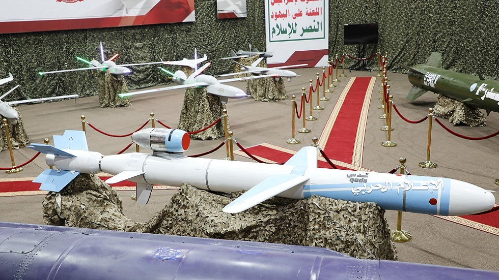 التحالف العربي يعلن تدمير طائرة مسيرة أطلقها الحوثيون