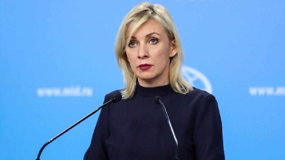 زاخاروفا ترد على حديث زيلينسكي المتعلق بالروس والأوكرانيين