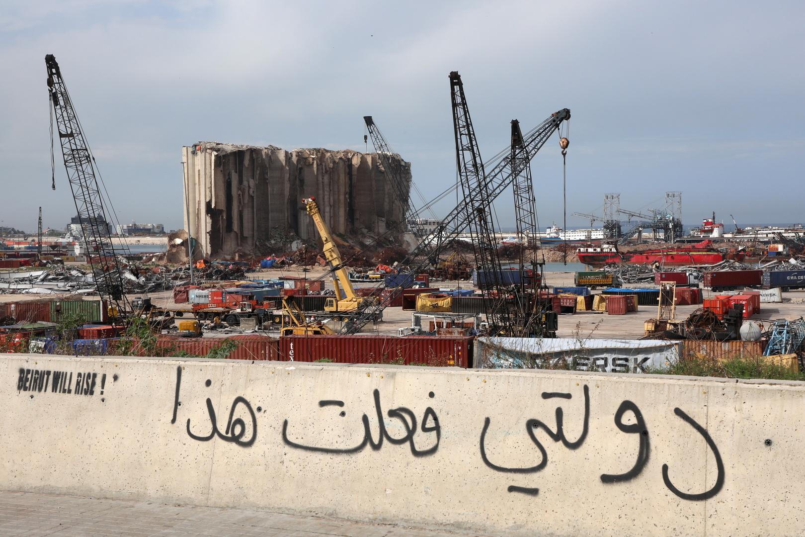 بينهم وزراء سابقون.. المحقق العدلي في قضية انفجار مرفأ بيروت يبدأ بملاحقة سياسيين وأمنيين