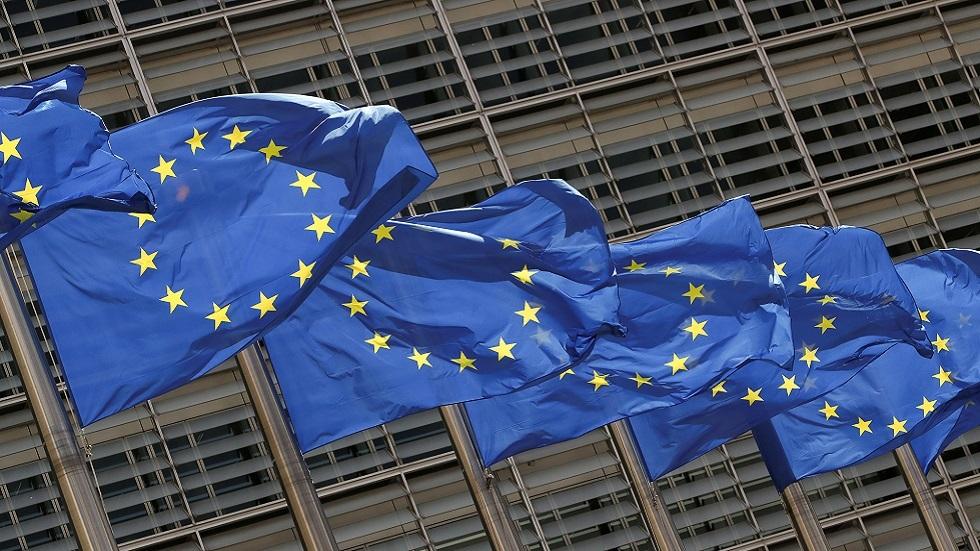 المفوضية الأوروبية ترحب باتفاق الضريبة العالمية على الشركات متعددة الجنسيات