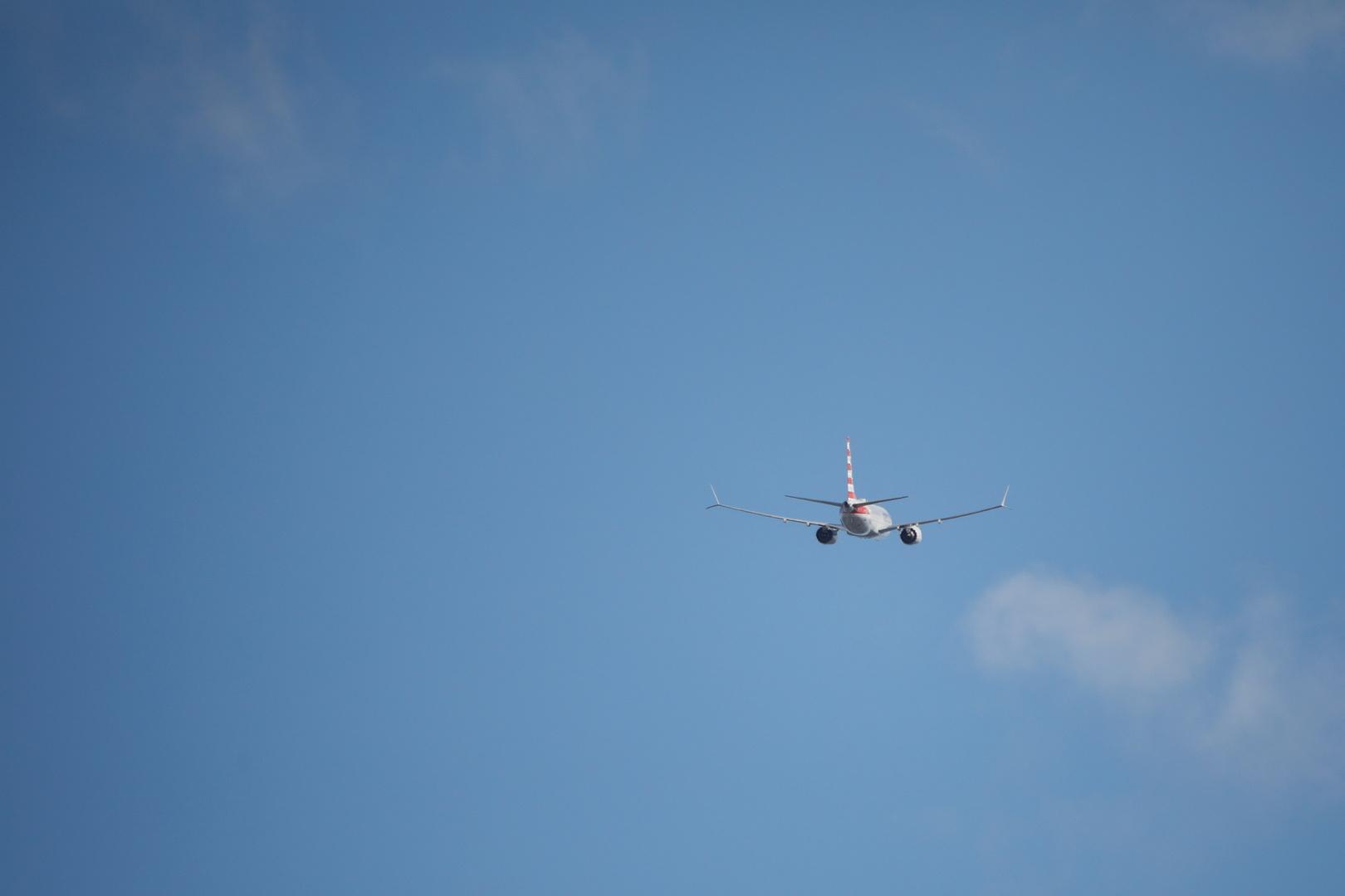 إدارة الطيران الأمريكية: هبوط اضطراري لطائرة شحن في البحر قبالة هاواي