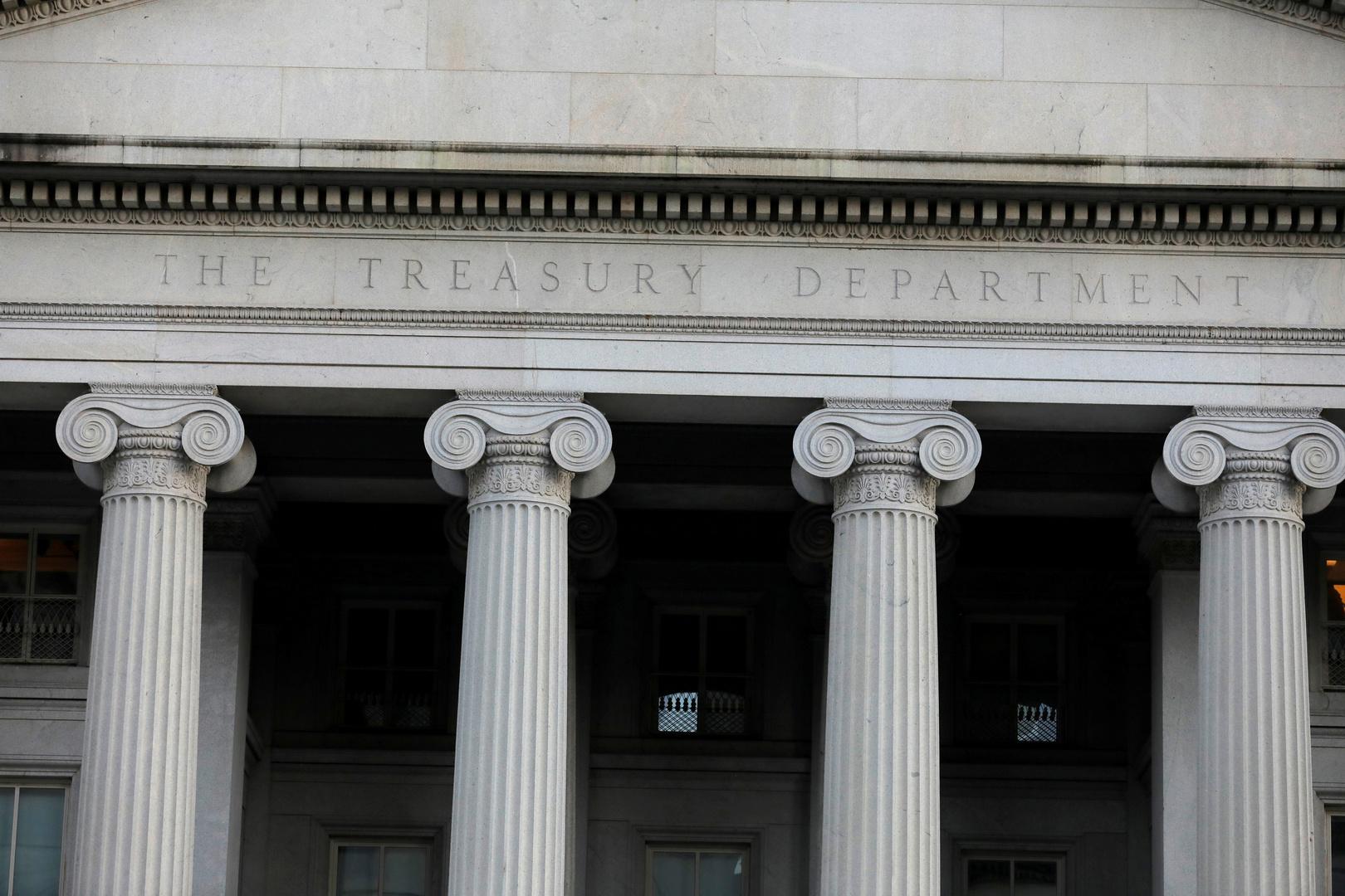 الخزانة الأمريكية تشطب أسماء ثلاثة إيرانيين من قائمة العقوبات