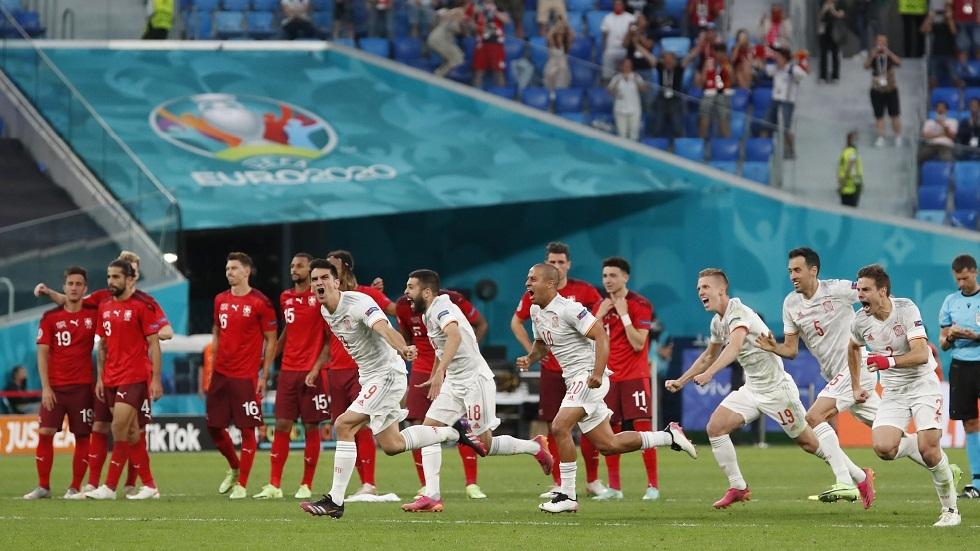 أمم أوروبا.. إسبانيا تنهي مغامرة سويسرا بركلات الترجيح وتتأهل إلى نصف النهائي (فيديو)
