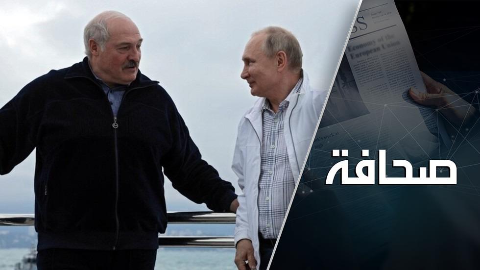 الغرب يدفع لوكاشينكو إلى التكامل مع روسيا