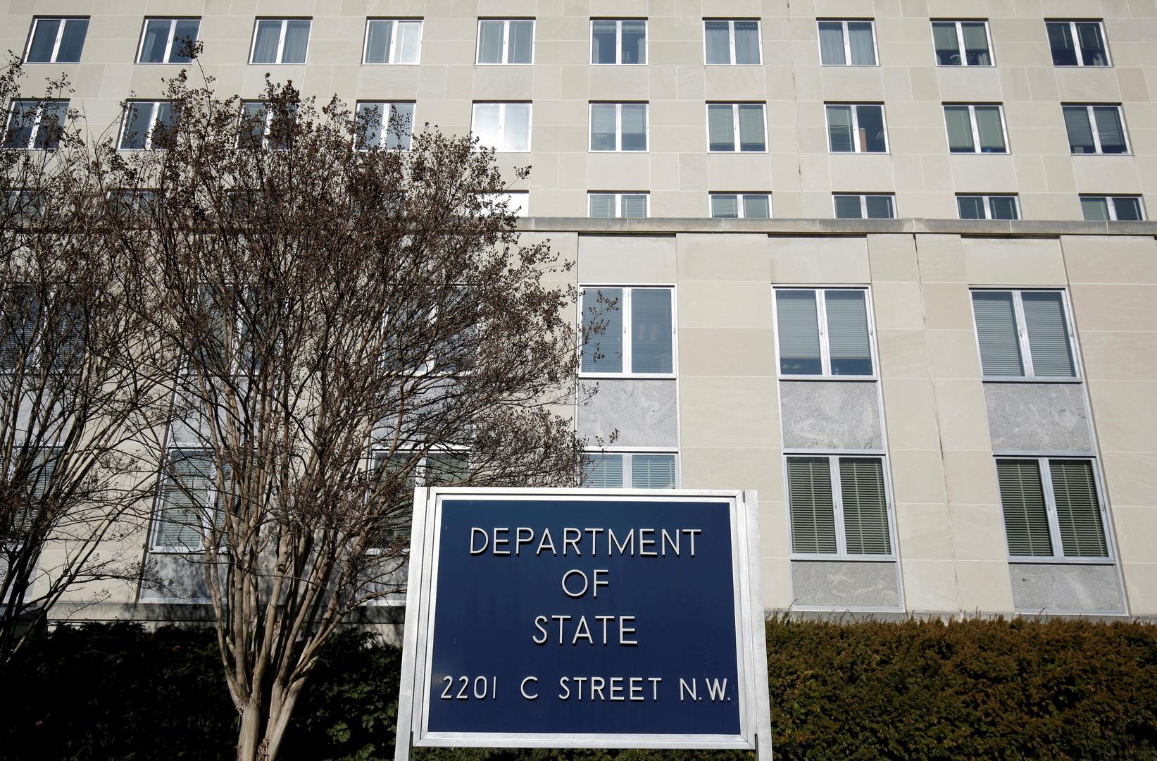 واشنطن تعرض مكافأة بملايين الدولارات مقابل معلومات عن قيادي بالقاعدة