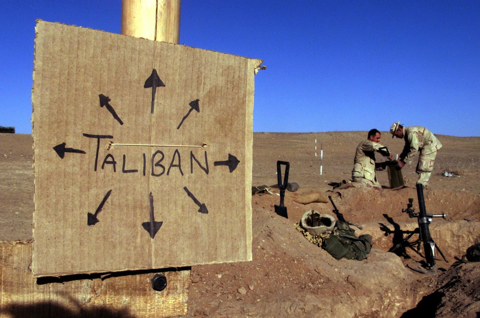 أفغانستان.. أنباء عن سقوط عدة مناطق في قبضة