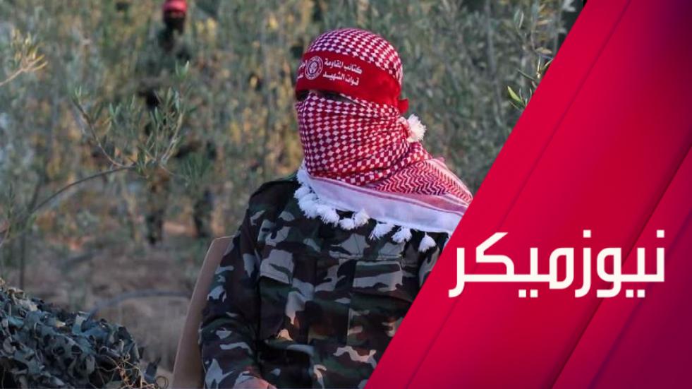 كتائب المقاومة الوطنية بغزة تكشف عن صواريخ محدثة تقلب معادلة أي مواجهة مع إسرائيل