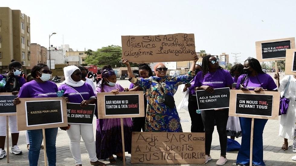 السنغال.. أول تظاهرة نسوية مناهضة للعنف ضد المرأة