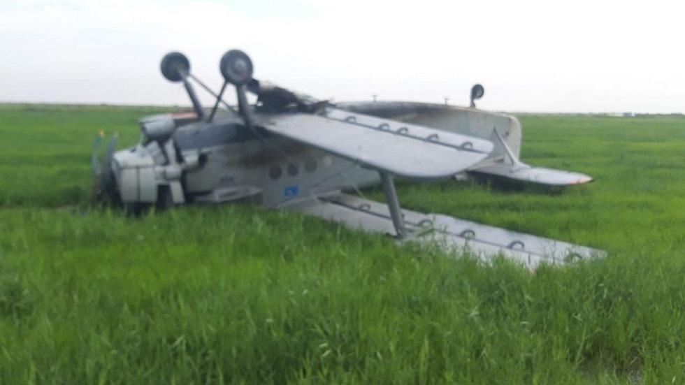 إصابة شخصين بسقوط طائرة في كازاخستان