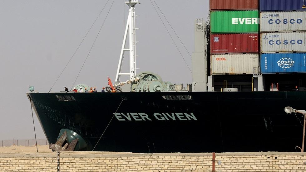 مصر.. المحكمة الاقتصادية بالإسماعيلية تنظر بقضية السفينة