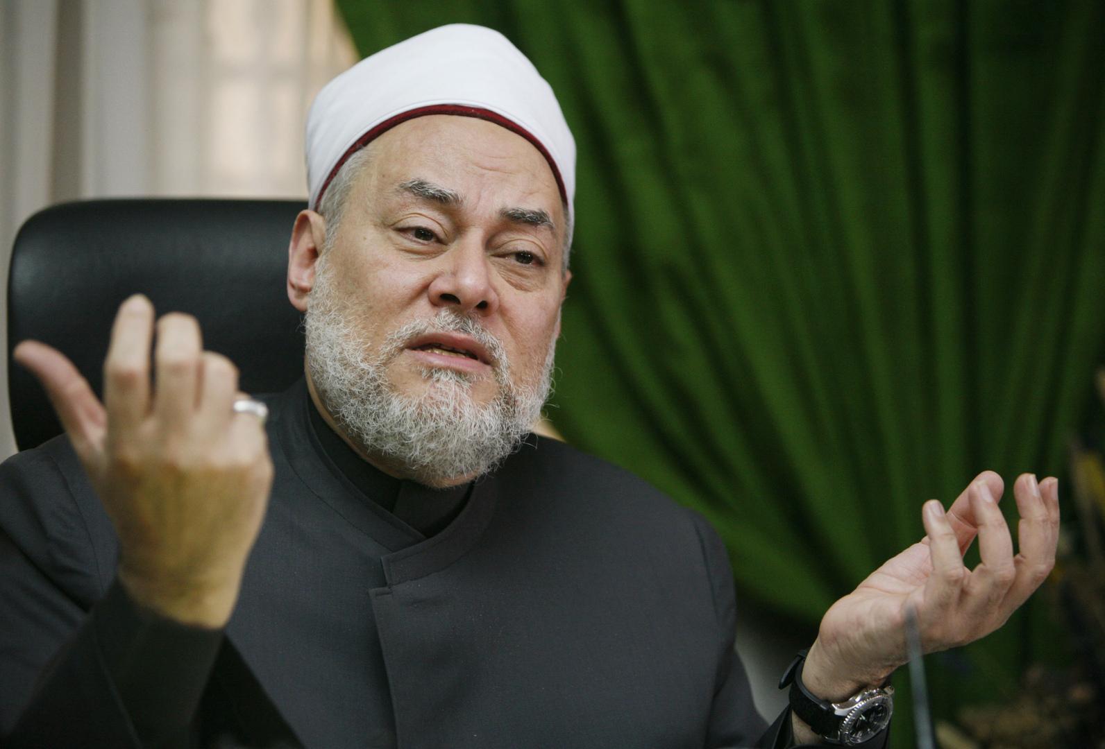 مفتي مصر السابق علي جمعة