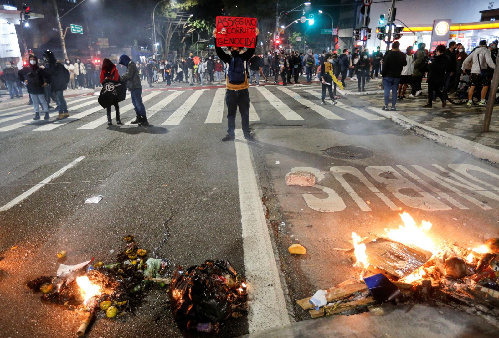 عشرات الآلاف يتظاهرون ضد الرئيس البرازيلي