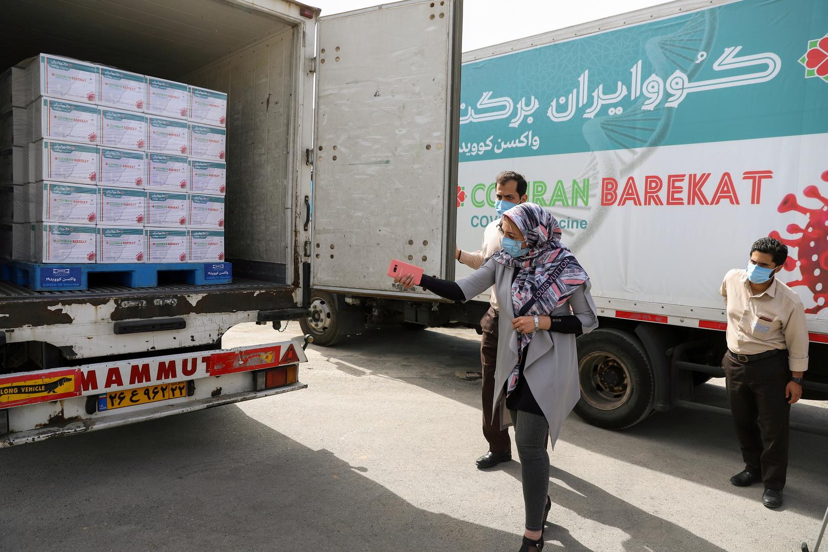 طهران: 12 دولة تقدمت للحصول على لقاح