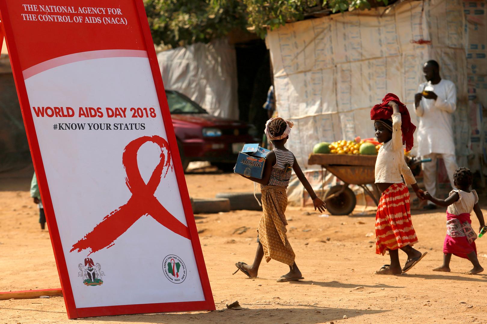 حملة توعية بالإيدز، أبوجا، نيجيريا، 2018.