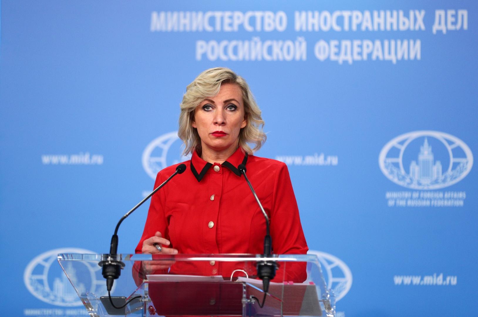 زاخاروفا تعلق على الانتقاد الأوروبي لحظر هنغاريا للترويج للمثلية