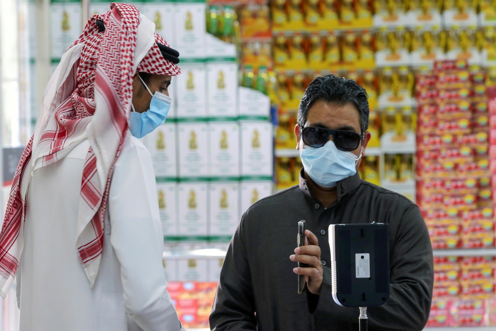 السعودية.. ارتفاع بإصابات كورونا وانخفاض بالوفيات