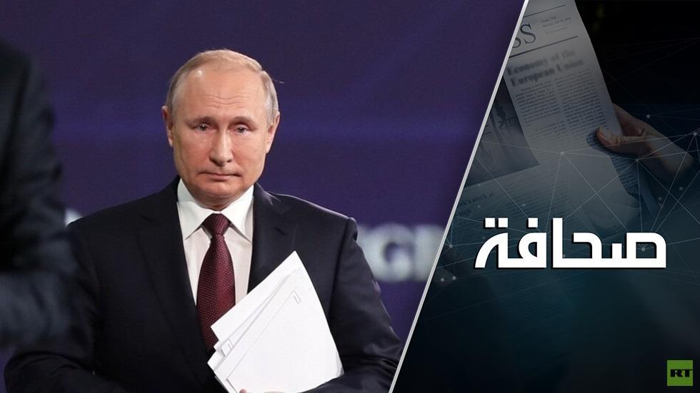 بماذا تختلف استراتيجية الأمن القومي الروسية الجديدة عن القديمة؟