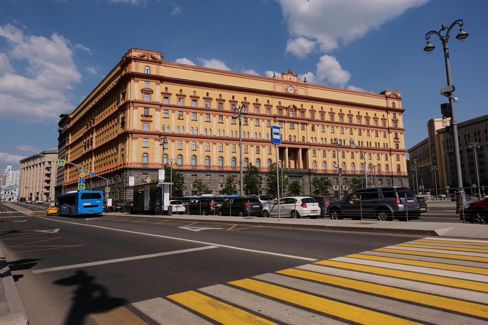 الأمن الفدرالي الروسي يرفع السرية عن معلومات حول قتل سكان مدينة سالسك من قبل النازيين