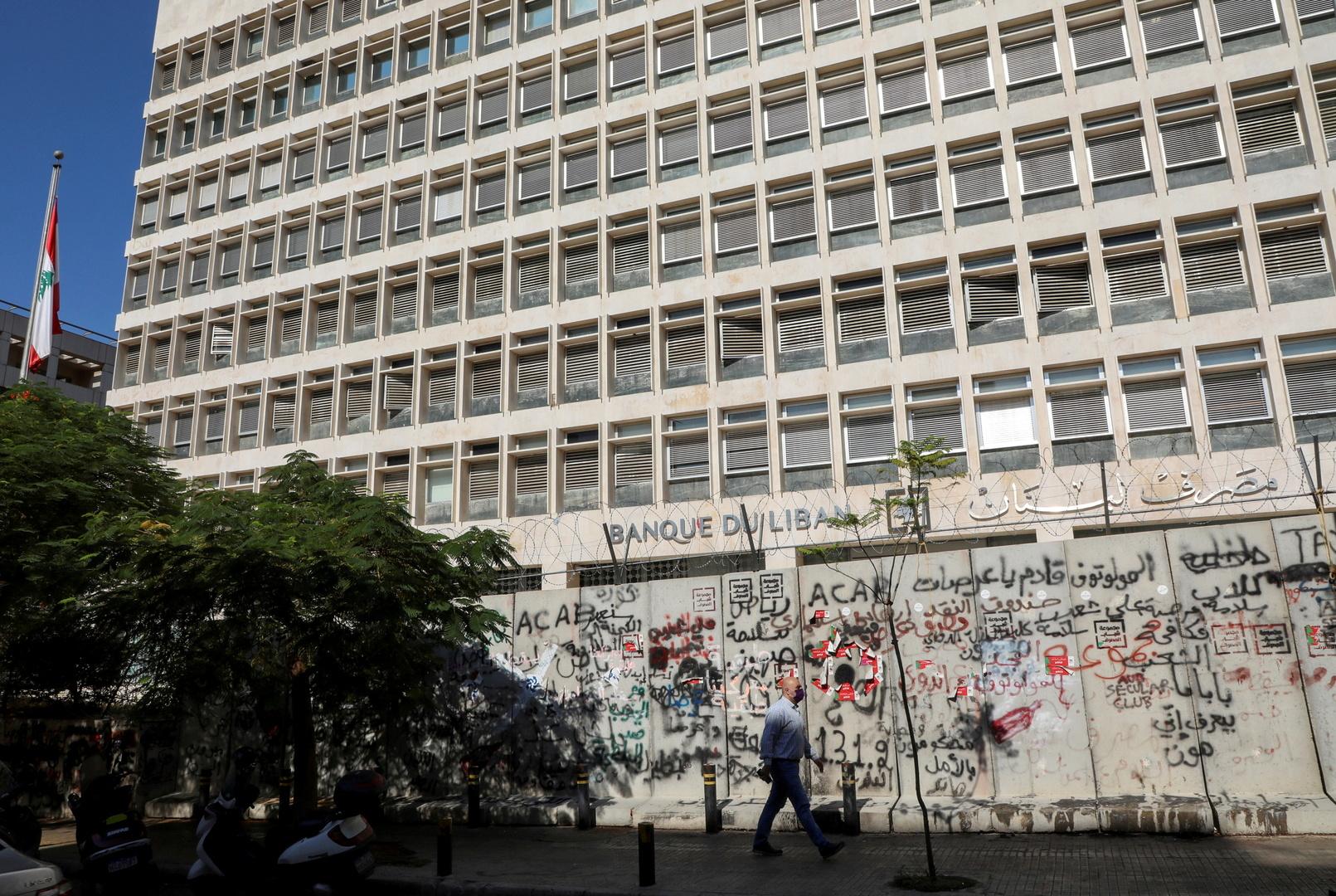 مصرف لبنان المركزي يرصد 400 مليون دولار لتمويل واردات الأدوية والطحين