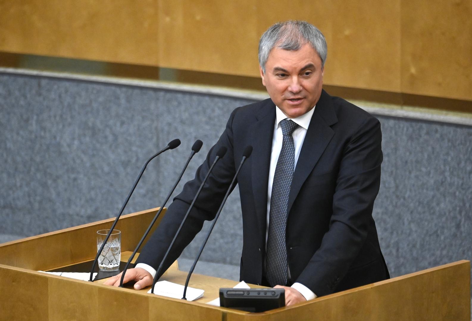 رئيس مجلس الدوما ينفي وجود أي طموحات لديه لرئاسة روسيا