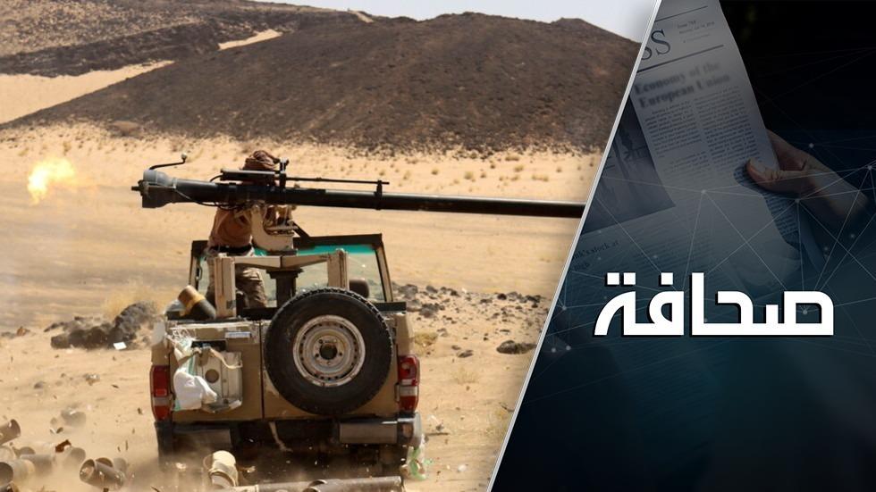 الصراع اليمني يخرج عن سيطرة السعودية