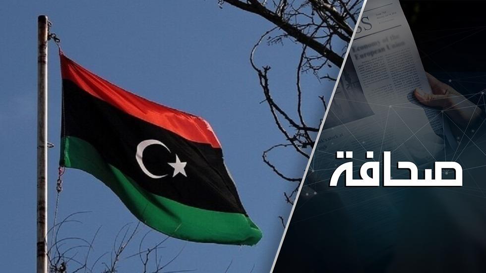 تسميم أجواء منتدى الحوار الليبي بالتزامن مع خطوة مصرية