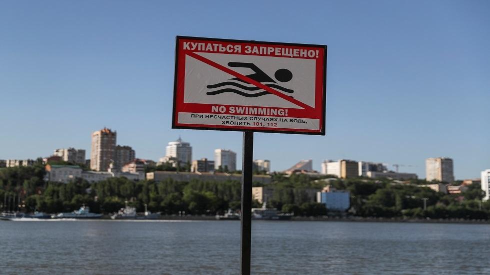 مصرع عالم وراثة روسي غرقا.. أنقذ أطفاله وأخفق في النجاة بروحه