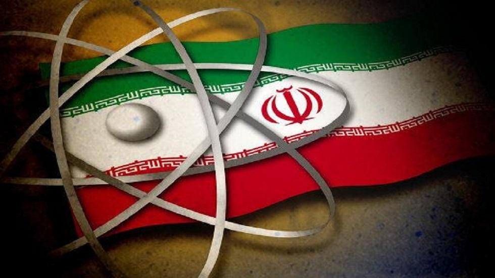 ملف إيران النووي - صورة تعبيرية
