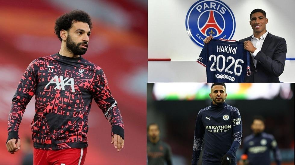 قائمة أغلى 10 لاعبين عرب في التاريخ بعد انتقال حكيمي إلى سان جيرمان