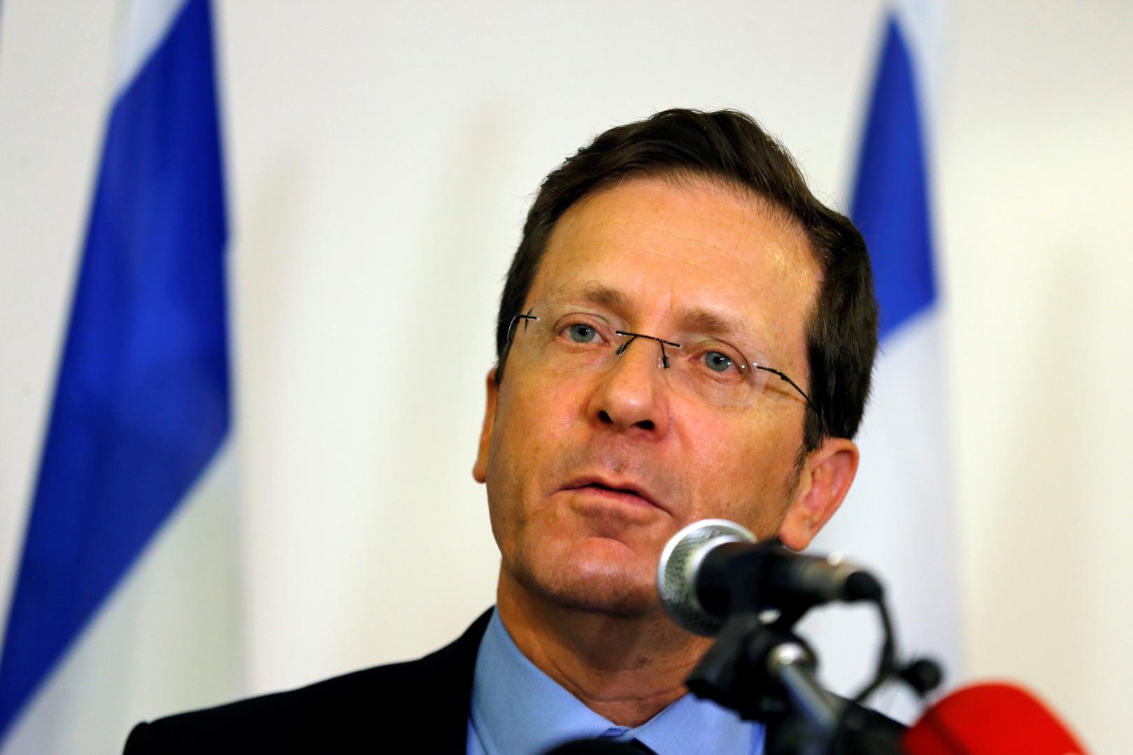 الرئيس الإسرائيلي الجديد يتسحاق هرتسوغ
